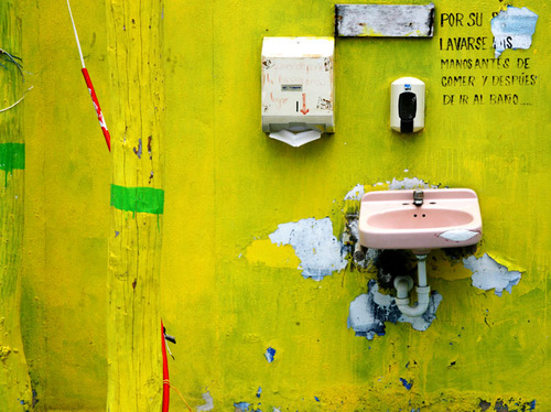 Washroom in Campeche